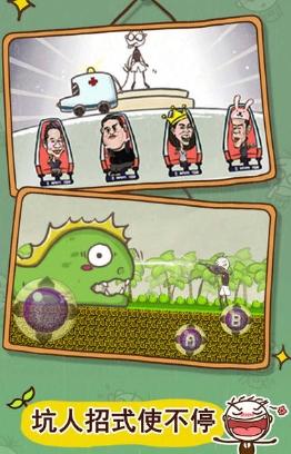 史小坑的爆笑生活3手机版(休闲益智手游) v2.0.0 免费版