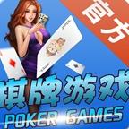 棋牌游戏资讯官方版