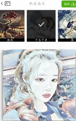 素描手绘相机最新手机版(转手绘app) v2.0 安卓免费版
