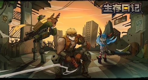 生存日记手游下载 射击游戏 v1.0 免费版图片