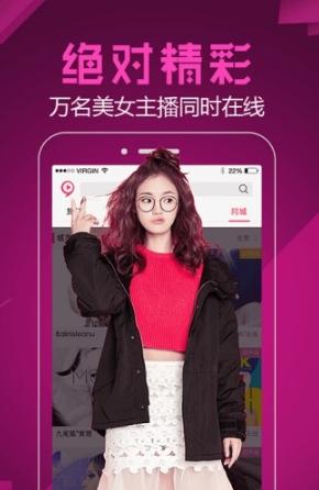 真人秀live直播安卓版下载(视频直播app) v1.0
