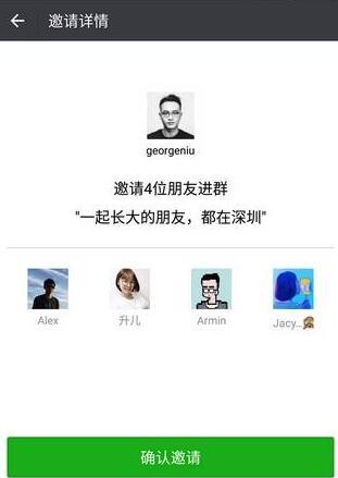 微信美化版下载 微信透明到桌面安卓版下载v6.3.22 手机版