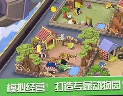 疯狂动物园电脑版(休闲跑酷游戏) v1.0 正式版