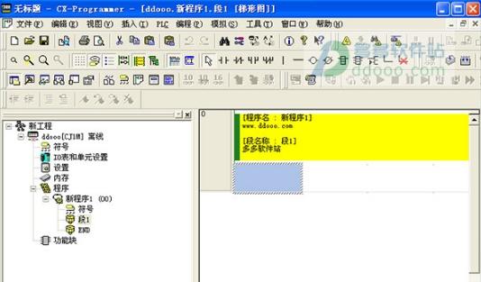 提供产品序列号|欧姆龙plc编程软件下载(cx-) v9.3 版