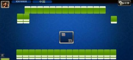 """787棋牌游戏让您轻松网络棋牌游戏,平台以""""益智,休闲,娱乐""""为核心诉图片"""