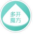微信多開魔方app(微信分身) v1.4 最新版