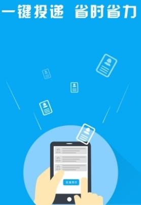 首页 安卓下载 安卓软件 安卓其他 > 金米赚安卓版下载  学生兼职赚钱