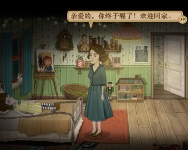 弗兰的悲惨之旅汉化版(恐怖解谜游戏) v1.0 安卓中文手机版