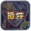 王者榮耀2017刷點卷防封號插件v1.0 最新版