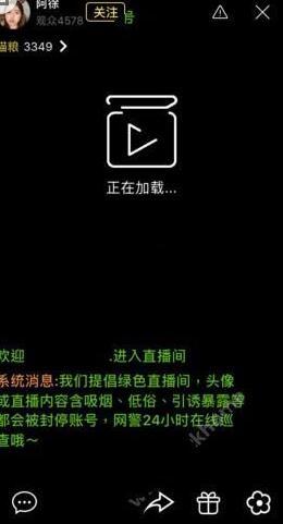恋夜网2站_恋夜秀场6站入口手机版(恋夜秀场直播安卓客户端) v1.0.0 最新版