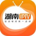 湖南IPTV苹果版