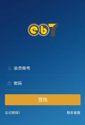 Eb007娱乐平台
