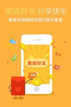 Eb007娱乐App