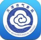 天津天氣預報手機版(天氣預報及預警) v1.0.1 官方版