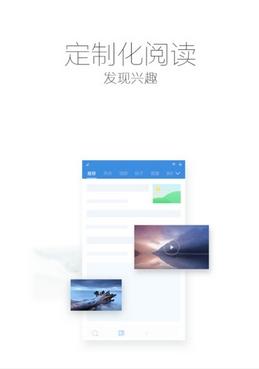 ie浏览器手机版8.0下载