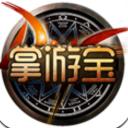 DNF掌游宝官方版下载