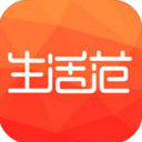 生活范IOS版(生活社交軟件) v2.1.6 蘋果版
