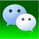 2019腾讯微信ios版
