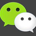 腾讯微信安卓版