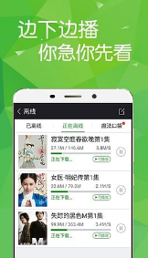 飘零影院安卓手机版(看片神器) v1.0 官方首发版