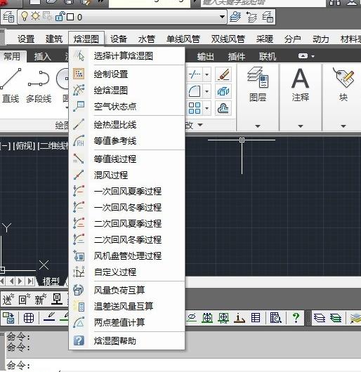 鸿业暖通acs(空调设计软件) v9.0 特别版图片