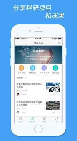 科技前沿app