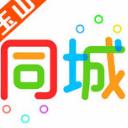 玉山同城安卓版(限時搶購) v3.3.2 免費版