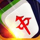 摇摇红中麻将Android版(手机休闲棋牌类游戏) v1.0 正式版