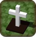 迷宮中矗立的墓碑手機版