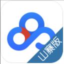 百度山寨云安卓版(手机网盘资源搜索) v1.1.1 免费版