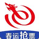 藝龍旅行2019官方版
