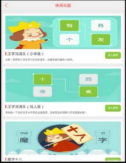 快快查汉语字典PC版下载 快快查汉语字典电脑版下载 汉字查询工具