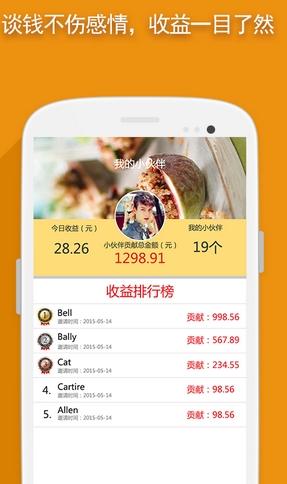 官方手机安卓版下载v2.4.4广场版-美食标点应美食万达南坪美食图片