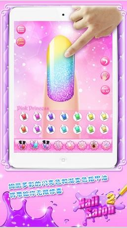 游戏女生2沙龙版美甲(苹果下载美甲)v1.1手机v女生女生暧昧图片