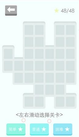 1O1X手机版游戏(好玩的双人下载)v1.0.0苹果能手机号刷图片
