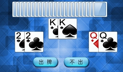 单机双扣手机版(扑克牌游戏) v1.2.2 android版