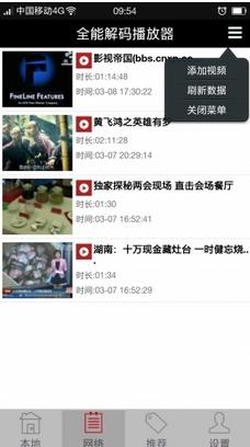 爱奇艺万能播放器手机版下载Android版v9.12.0