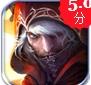 失落的王国iOS版