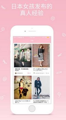 桃花岛苹果版 v0.5.0 iphone版