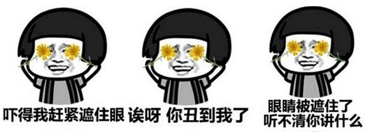 鸭嘴兽表情QQ表情下载(QQ可爱图片)最新通男孩包开心搞笑大全表情的卡图片