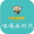 vagaa画时代iPad版