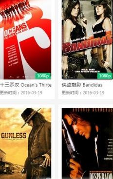 dj火电影网APP下载 dj火电影手机版下载v1.0 安卓免费版 电影在线观看...