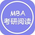 MBA英语安卓版(MBA考研阅读手机APP) v2.5.0317 最新版