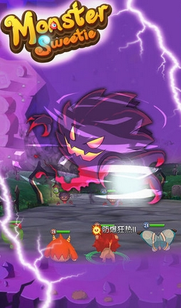心动小精灵iOS版下载 3D手机回合RPG游戏 v1.2.3 官方版