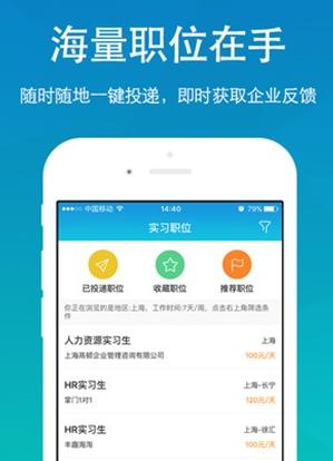 QQ好友,建立自己的个人通讯录,还可以给好友各种评价、各种贴