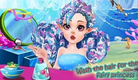 怀孕精灵之公主美妆苹果版特色 - 多套服装提供,打扮美丽美人鱼精灵