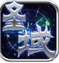 圣域神话iPhone版
