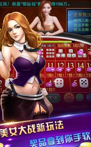 全民炸金花iphone版(苹果棋牌手游) v2.0.4 最新版图片