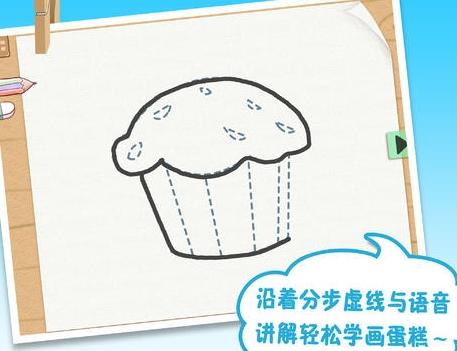 河小马学画画苹果版for ios (儿童类手机游戏) v2.0 最新版