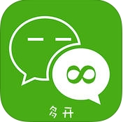 苹果手机微信多开软件|微信分身版下载(微信多
